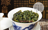 Factory Direct 50g new Tieguanyin Tea Green Tea Tie Guan Yin Tea Free Shipping