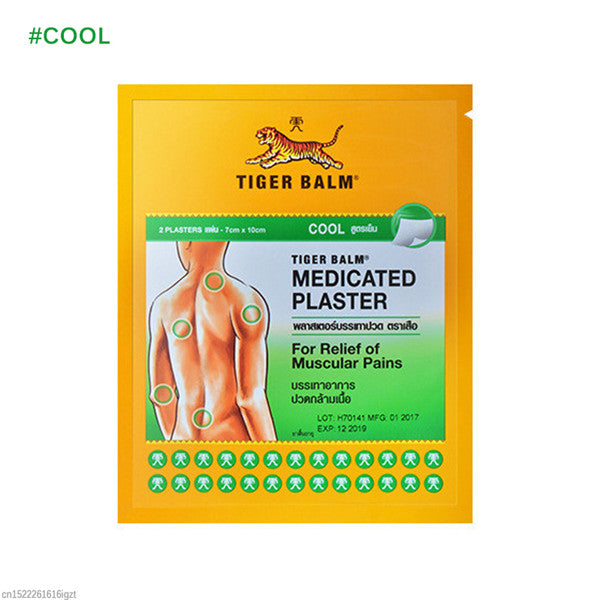 2 Patches Tiger Balm Herbal Patches Medical Plasters Rheumatism Muscular Spondylosis Back Joint Pain Patch Health Care