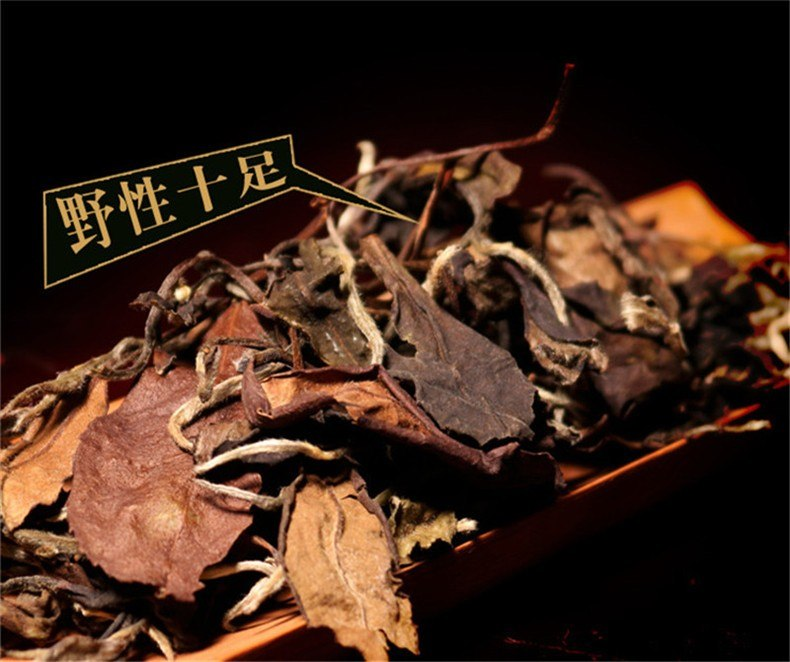 Fuding Shoumei White Tea 250g Old Tree GREAT Gift TEA Natural Organic food TEA