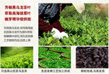 10 bags black oolong tea baked tieguanyin oolong tea black oolong Tie Guan Yin