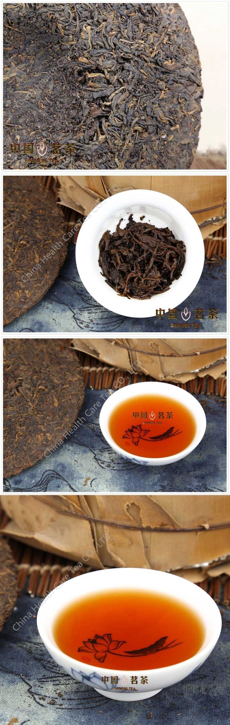 Made in China Ripe puer tea 357g oldest puer tea QS Green Food Black Puerh tea