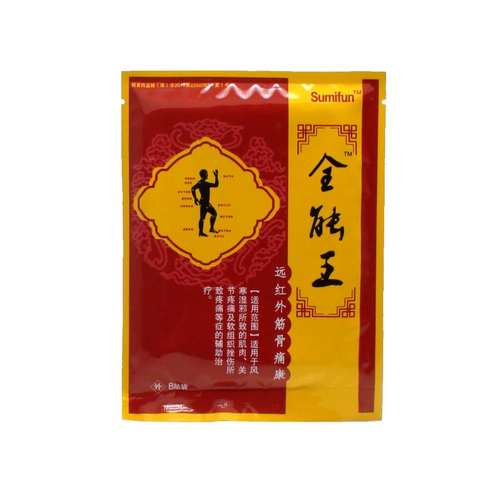 32Pcs/4Bags Chinese Medicine Tiger Balm Patch Plaster Tiegao Warm Medicated Pain Relief Plaster Muscular Aches Pains