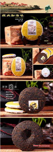 High quality ripe pu-erh,health care puer tea 100g,slimming tea Meng Hai old Black tea