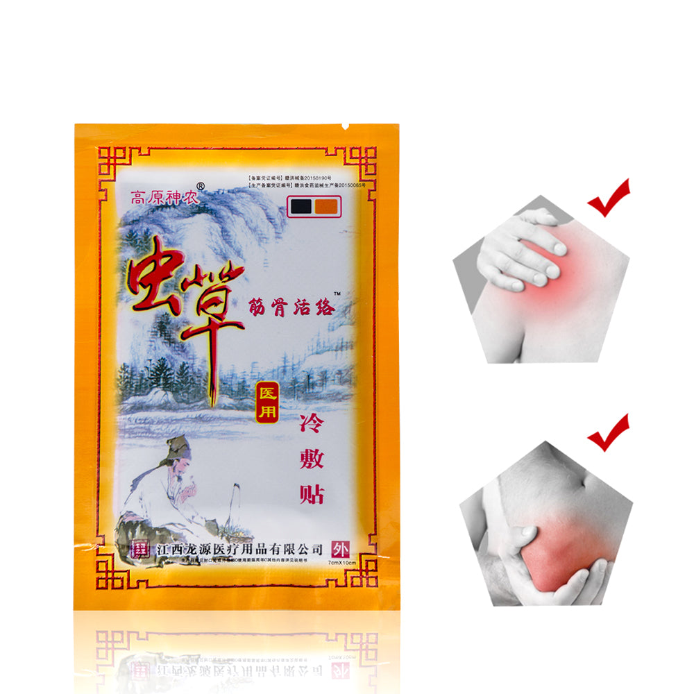 8pcs Chinese Medical Plaster Body Back Neck Muscle Shoulder Pain Relief Patch Pain Killer Health Care Plaster