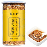Promotion Top Grade 250 g / can Gold Buckwheat Tea Herbal Tea China TASTY Good Tea
