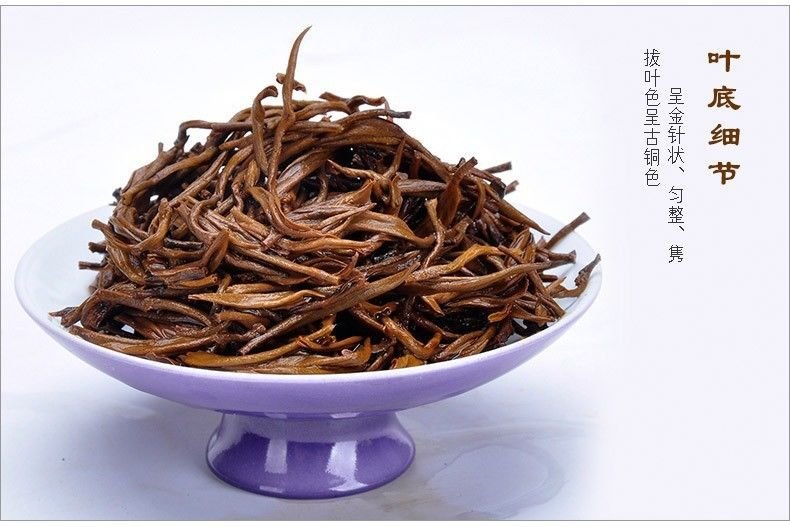 Promotion 125g New Top Grade Wuyi Black Tea Jin Jun Mei Kim Chun Mei Jinjunmei