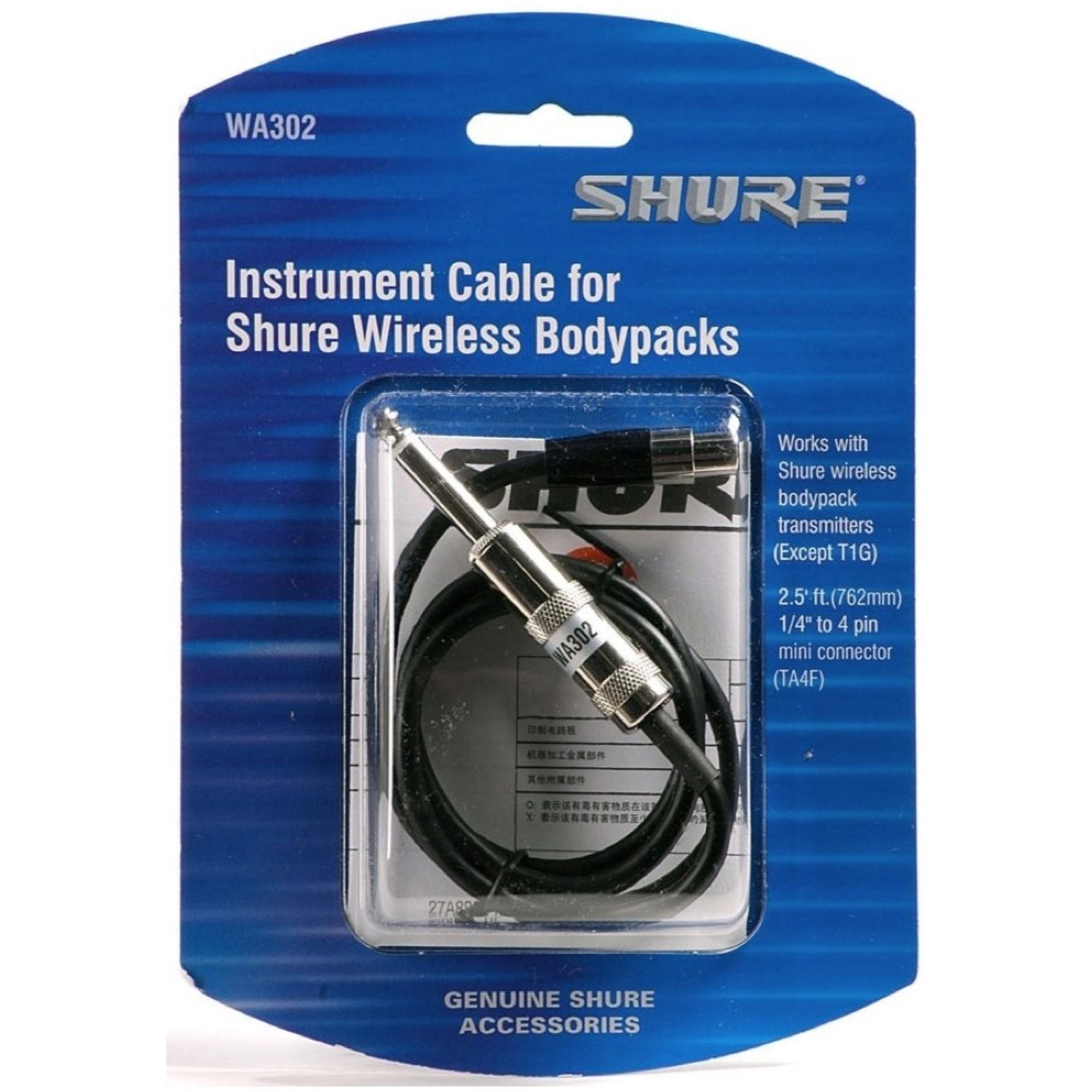 Shure WA302 Instrument Wireless Cable, 2.5 Foot