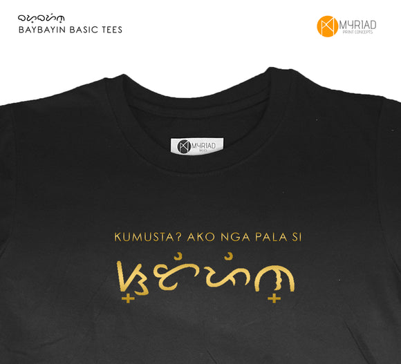 Baybayin Name (Gold) - Black Shirt