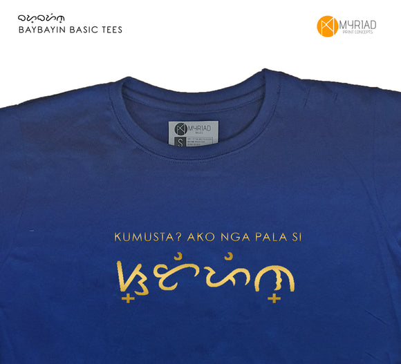 Baybayin Name (Gold) - Navy Blue Shirt