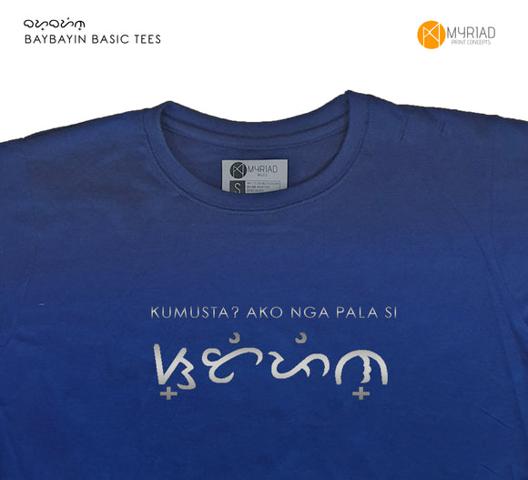 Baybayin Name (Silver) - Navy Blue Shirt