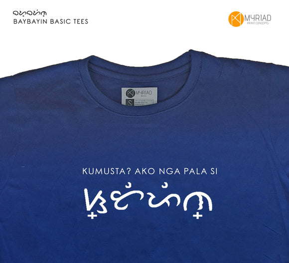 Baybayin Name (White) - Navy Blue Shirt