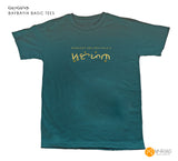 Baybayin Name (Gold) - Dark Green Shirt
