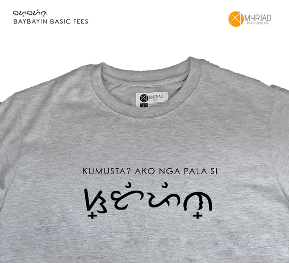 Baybayin Name (Black) - Grey Shirt