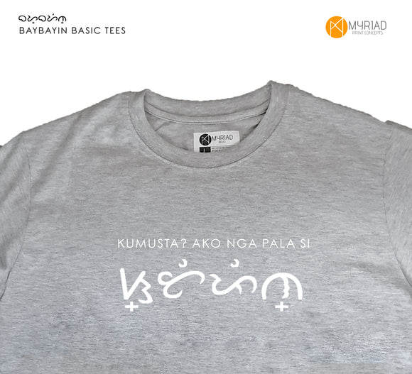 Baybayin Name (White) - Grey Shirt
