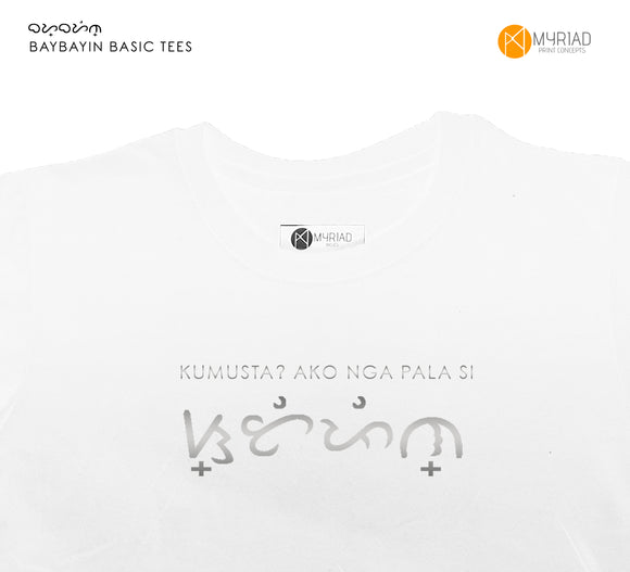 Baybayin Name (Silver) - White Shirt