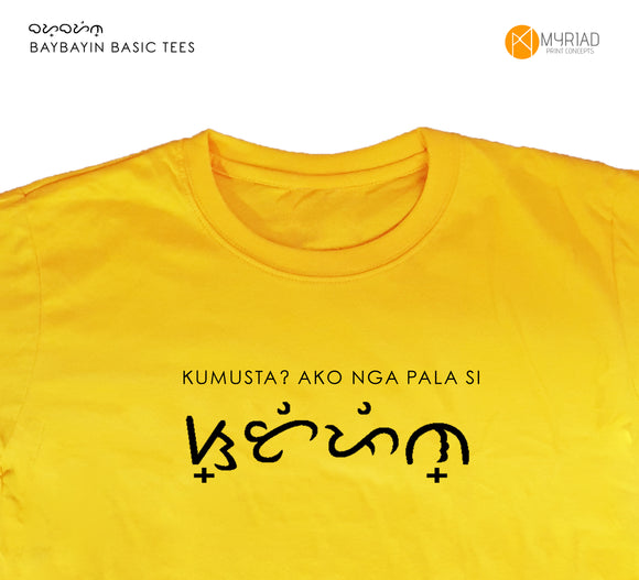 Baybayin Name (Black) - Yellow Shirt