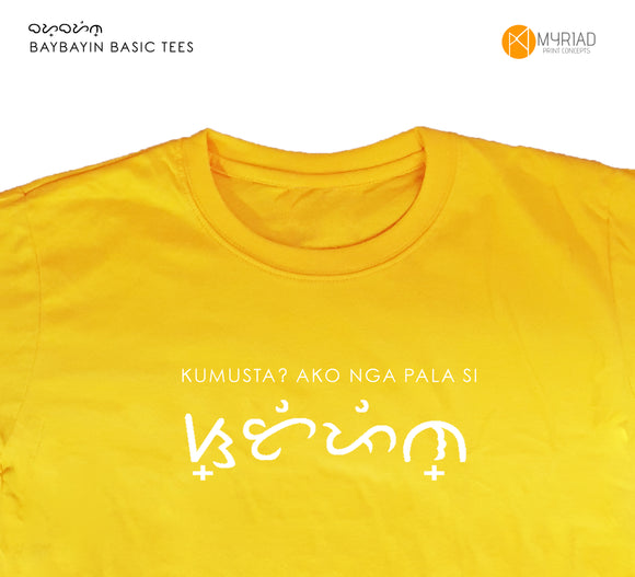 Baybayin Name (White) - Yellow Shirt