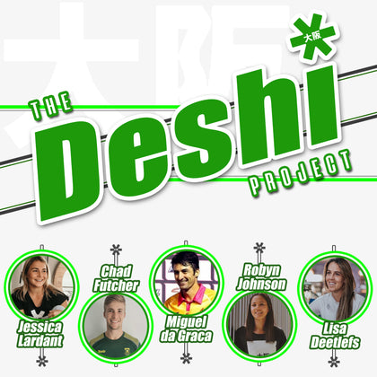 THE DESHI PROJECT