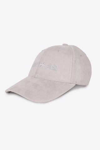 Osaka Hockey Baseball Cap - Grey Suede