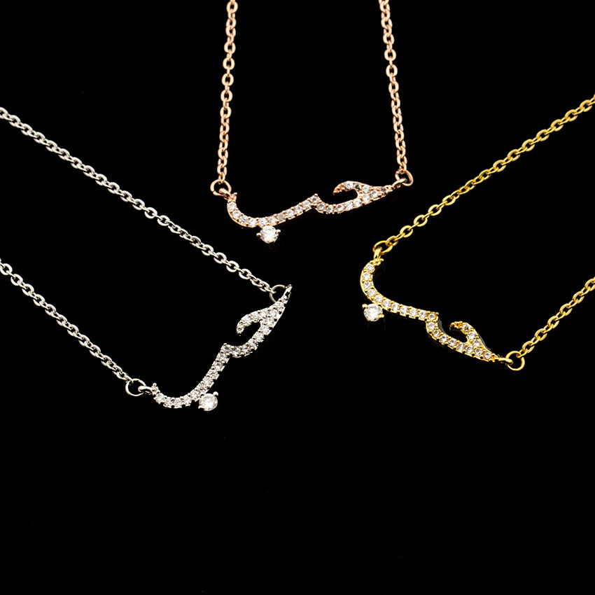 Collier Amour Hob Love