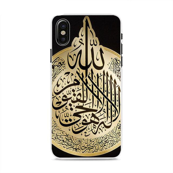 Coque Coran pour iPhone - Maghreb Souk