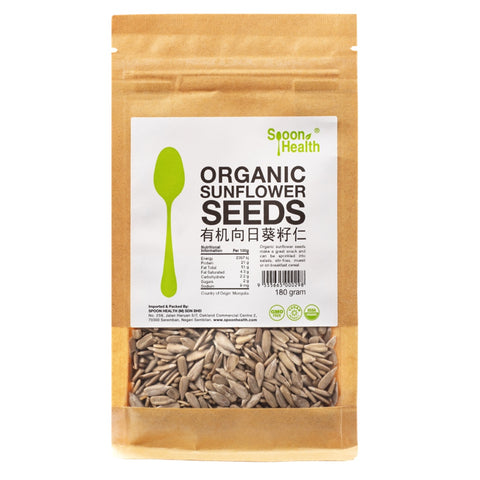 Organic Sunflower Seed 180g