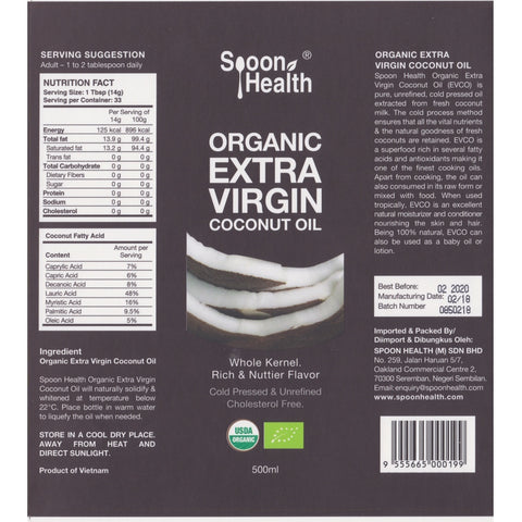 Organic Extra Virgin Coconut Oil 500g
