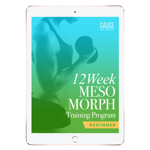12 WEEK ENDOMORPH HOME TRAINING FOR MEN & WOMEN
