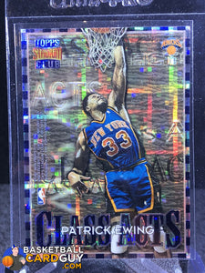 1996-97 Stadium Club Class Acts Atomic Refractors #CA2 Patrick Ewing/Alonzo Mourning - Basketball Cards