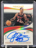 Alonzo Mourning 2018-19 Immaculate Collection All-Time Greats HEAT Signatures #/49 - Basketball Cards