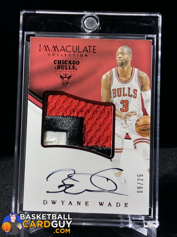Dwyane Wade 2016-17 Immaculate Collection Patch Autographs Red #/25 - Basketball Cards