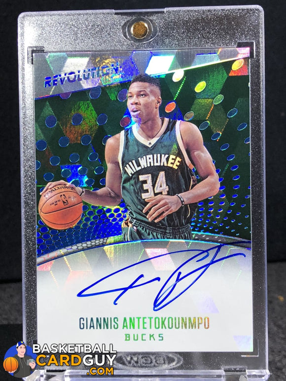 Giannis Antetokounmpo 2017-18 Panini Revolution Autographs Cubic /50 - Basketball Cards