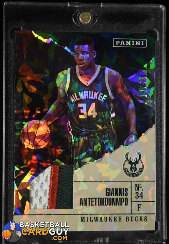 Giannis Antetokounmpo 2017 Panini Father's Day Basketball Memorabilia Cracked Ice Patch #/25 rookie card