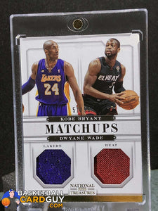 Kobe Bryant / Dwyane Wade  2012-13 Panini National Treasures Matchups Materials - Basketball Cards