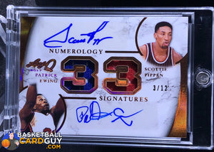 Patrick Ewing / Scottie Pippen 2017 Leaf Q Numerology Dual Material Signatures #ND03 - Basketball Cards