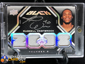 Russell Westbrook 2008-09 UD Black JSY AU RC #/99 - Basketball Cards