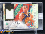 Stephen Curry 2014-15 Court Kings Sovereign Signatures REPLAY #/3 - Basketball Cards