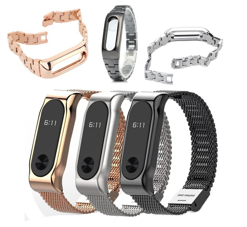 For xiaomi Mi band 2 strap Bracelet Wristband metal Stainless Steel Silicone Leather Wrist strap Bracelet Screen Film Protector