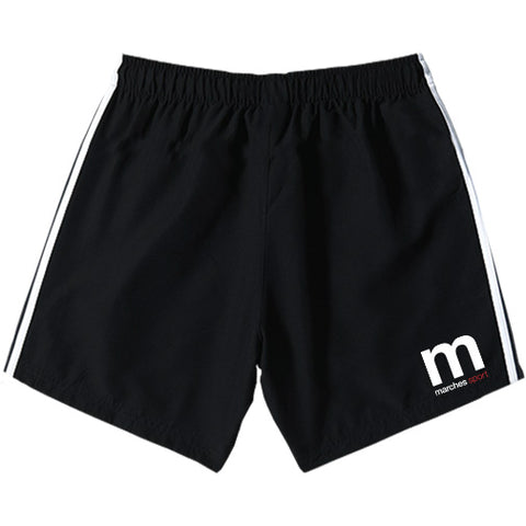 The Marches Boys PE Shorts