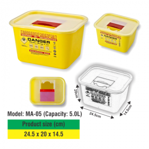 SHARP CONTAINER HS-05 (Capacity: 5.0L)