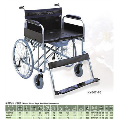WHEEL CHAIR COMMODE X-LARGE KY-607-70