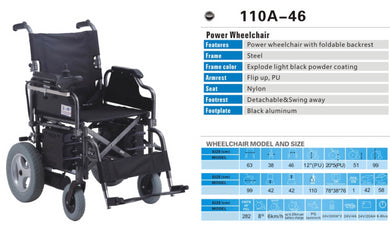 Electronic Wheel Chair KY-110A