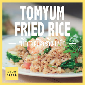 .Tom Yum Fried Rice Kochbox für 2 Personen - Zoom Fresh