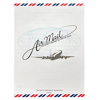Air Mail Letter Pad Lined by Kanko Kogyo