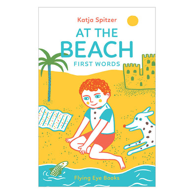 At The Beach by Katja Spitzer