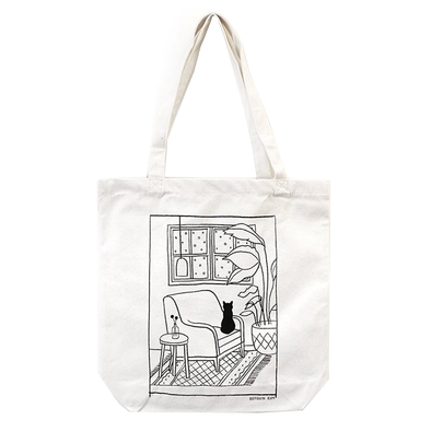 Cat Sitting Tote by Boyoun Kim
