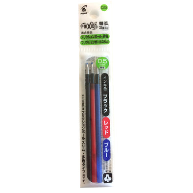 Frixion Ballpoint Refill 3-pack by Pilot