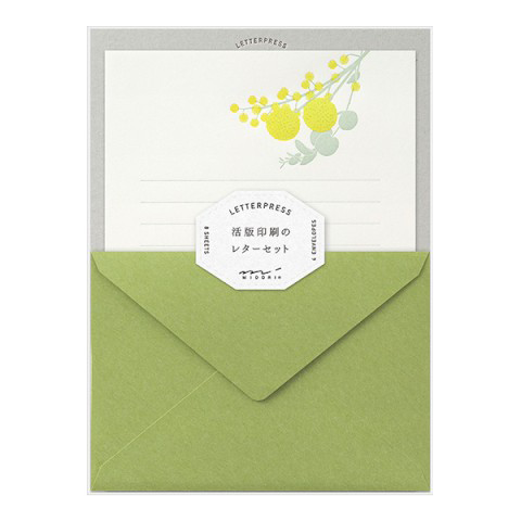 Letterpress Stationery Set by Midori