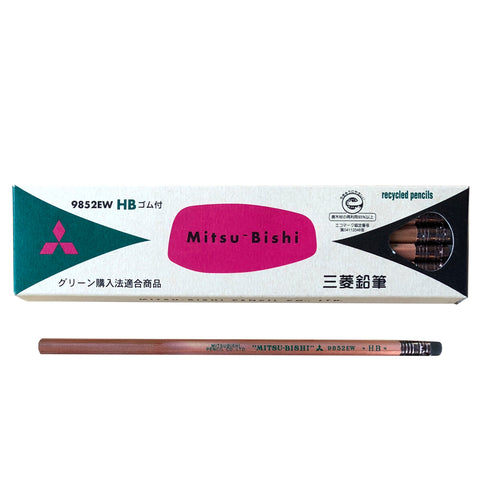 9852EW HB Pencil by Mitsubishi