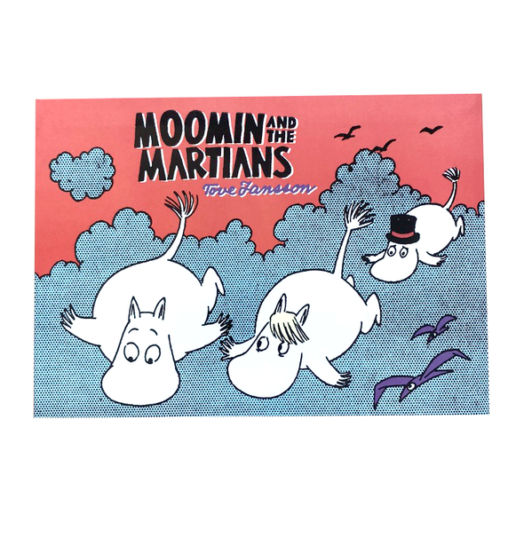 Moomin and the Martians by Tove Jansson